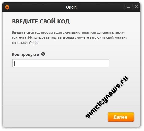 аватар ключ активации: