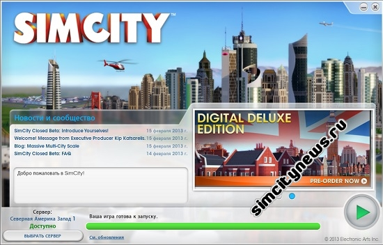 Программу Origin Для Simcity 2013