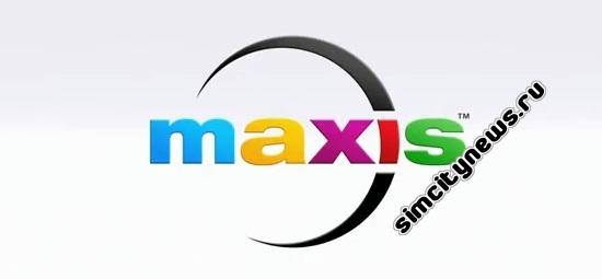 Maxis - разработает SimCity к 2013 году