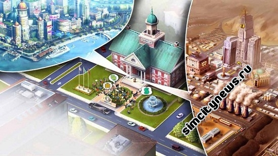 Скриншоты SimCity 2013