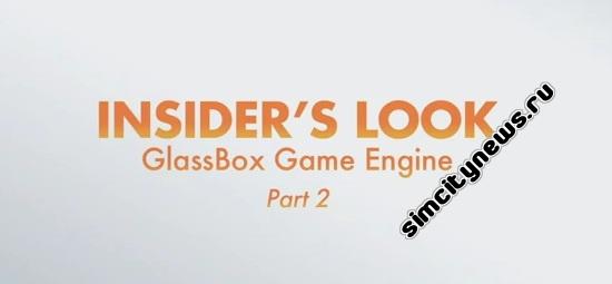 SimSity 5 - очередной взгляд разработчиков