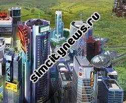 Графика и текстуры SimCity 5