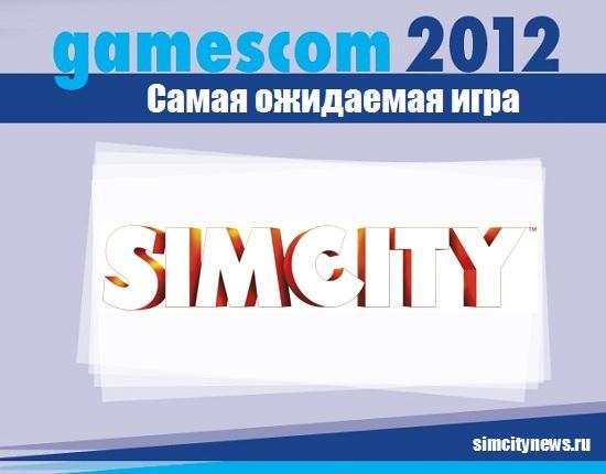 SimCity 5 - новое игровое видео