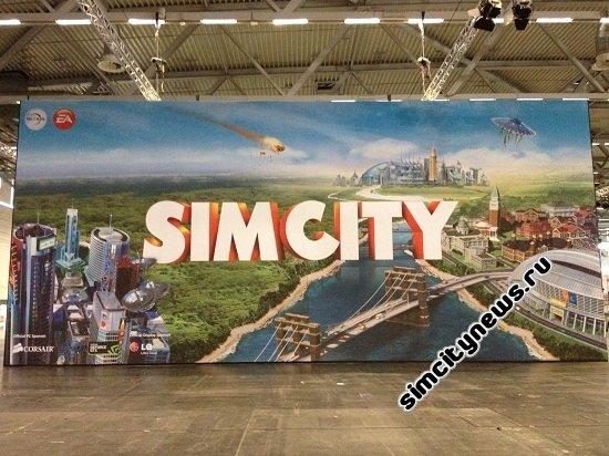 SimCity на международной выставке