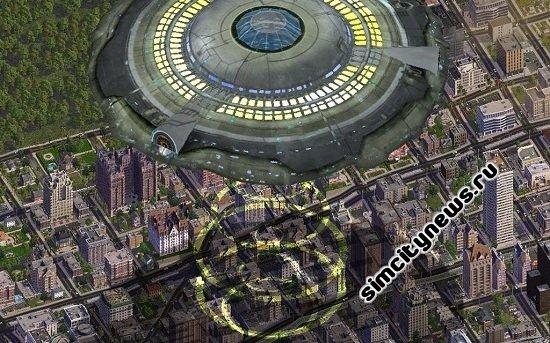 Летающая тарелка SimCity