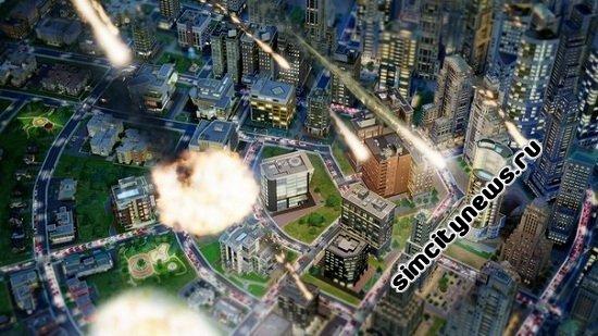 Метеоритный дождь SimCity