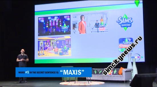 Слово 1 в секретном предложении Maxis