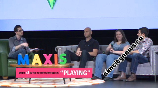 Слово 3 в секретном предложении Maxis