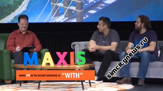 Слово 4 в секретном предложении Maxis