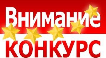 Конкурс на simcitynews.ru! Выиграйте лицензионную копию SimCity!