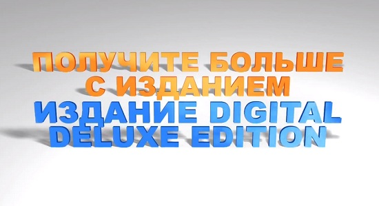 Достопримечательности SimCity Digital Deluxe