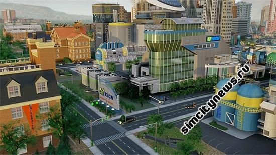 Город с высокотехнологичными предприятиями