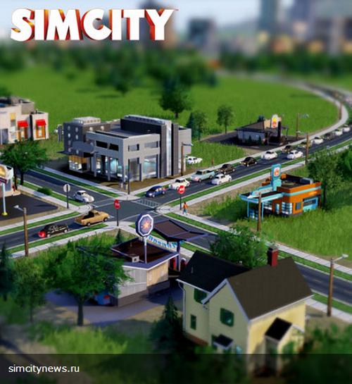 Сайт simcitynews.ru при поддержке EA