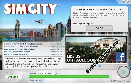 SimCity Closed Beta Waiting Room