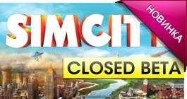SimCity Closed Beta
