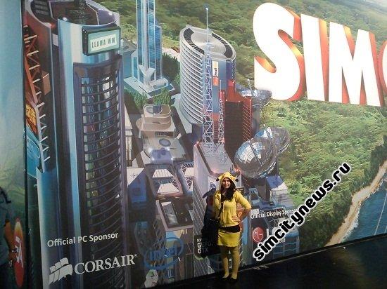 SimCity Gamescom