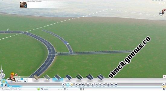 Соединение дороги с регионом