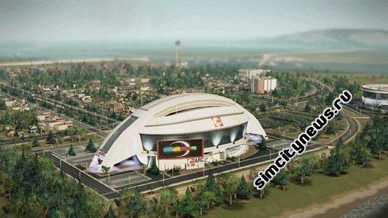 Стадион SimCity