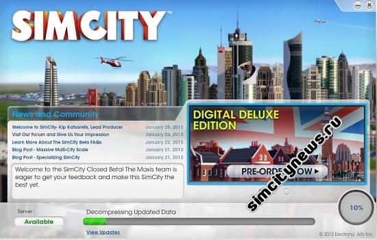 Загрузка обновлений SimCity