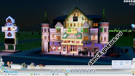 Ночное казино