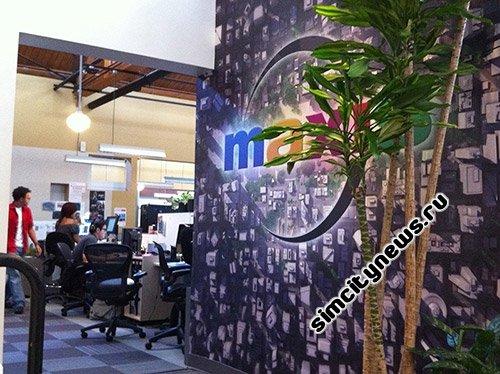 Офис Maxis