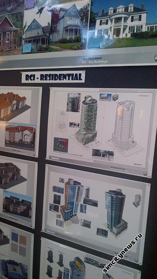 Плакаты SimCity