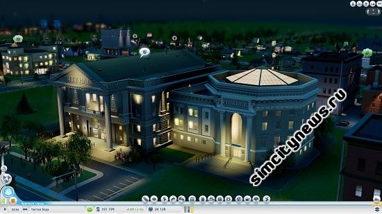 Сити Холл с министерством финансов
