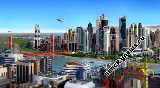 Скачать SimCity