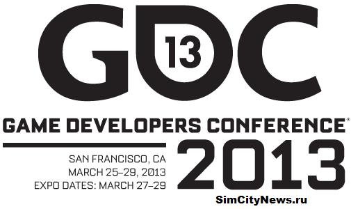 Electronic Arts на GDC 2013
