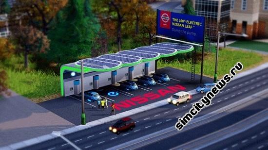 SimCity Nissan LEAF