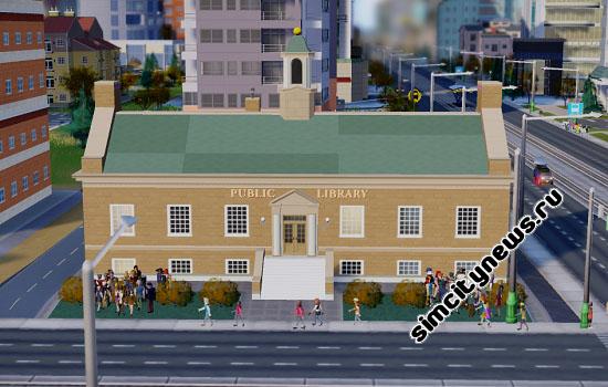 Библиотека SimCity