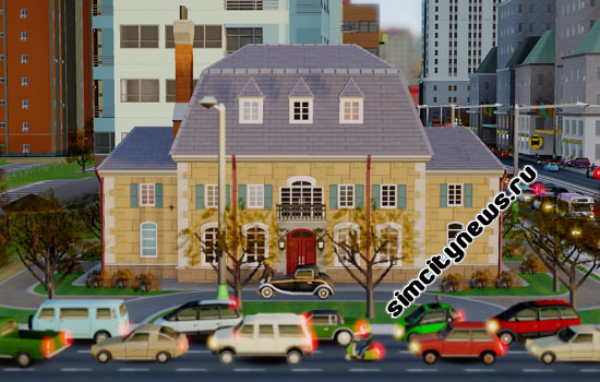 Дом мэра СимСити