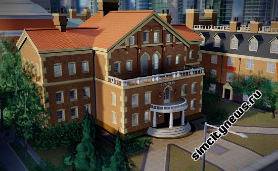 Институт в университете