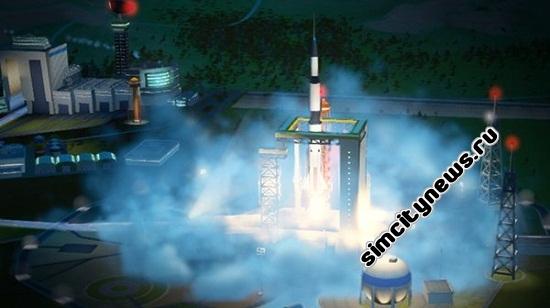 Космический центр SimCity