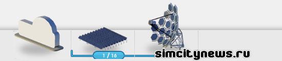 Модули солнечной электростанции