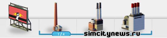 Модули угольной электростанции