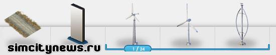 Модули ветровой электростанции
