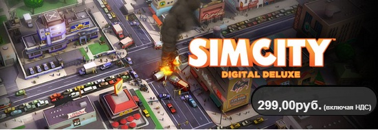 SimCity Digital Deluxe