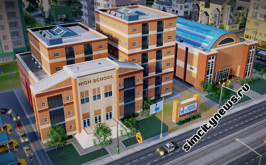 SimCity средняя школа