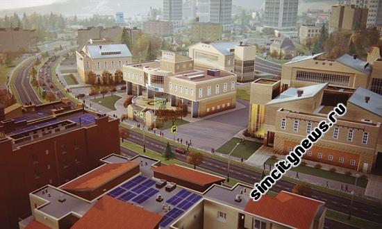Simcity 5 колледж