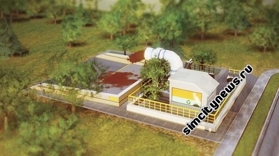 Слив сточных вод в SimCity 5