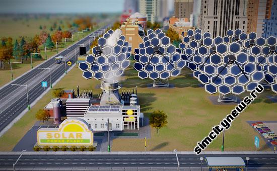 Снабжение города солнечной энергией