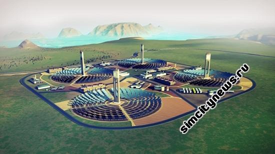Солнечный энергоцентр