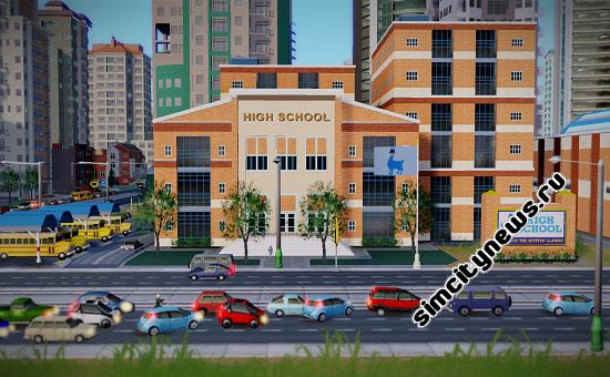 Средняя школа SimCity