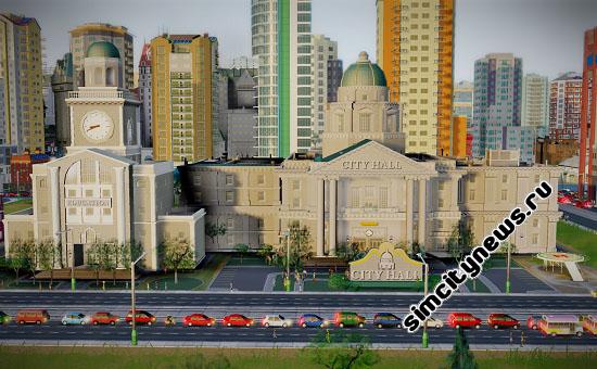 Таун-холл SimCity
