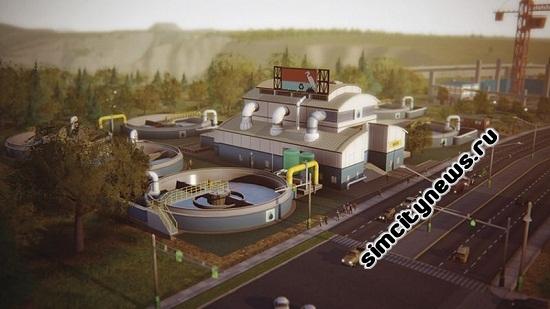 Завод переработки сточных вод