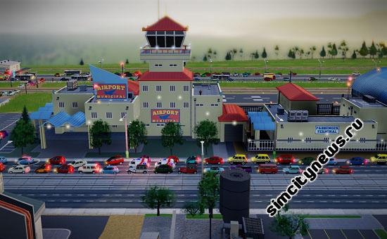 Аэропорт Симсити