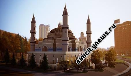 Мечеть SimCity