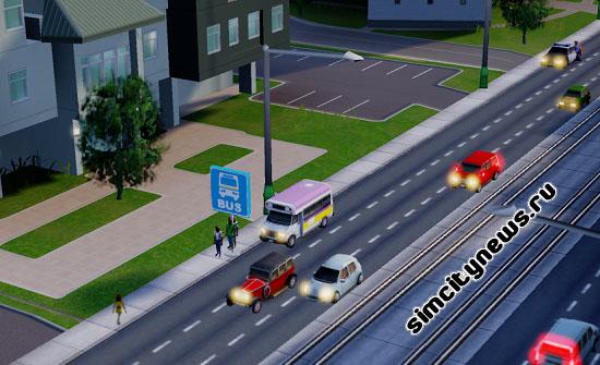 Остановка SimCity