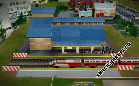 Вокзал SimCity